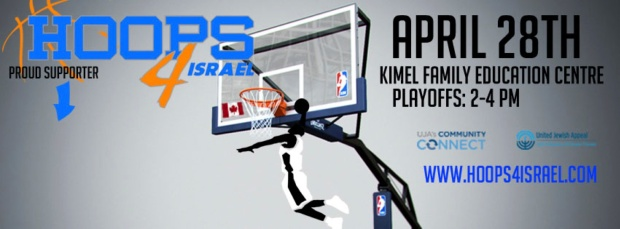 Hoops4Israel-Facebook Cover Photo