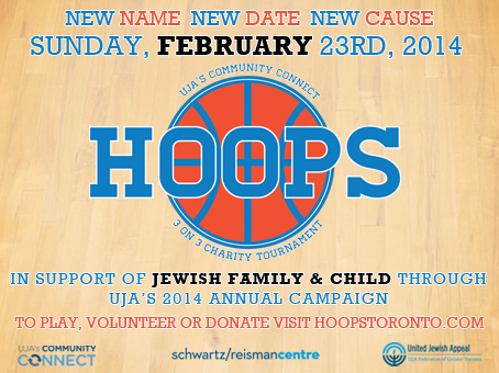 Save-the-Date-Hoops-2014